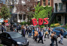 A BDS march held in Montreal on May 15, 2010. (Photo: Stephanie Law / Flickr)